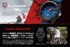 Luminox Special Event