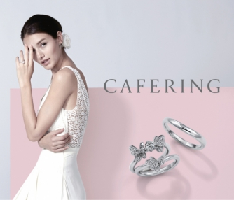 【CAFERING(カフェリング)】誕生石プレゼントフェア開催