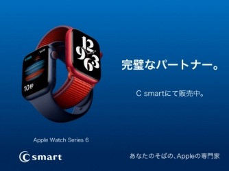 Apple Watch Series 6 販売中。